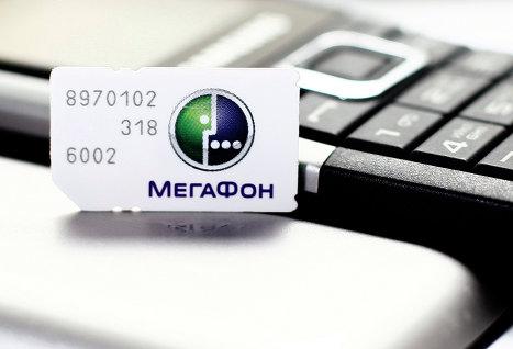 "Unlocking numbers ""the Megaphone"""