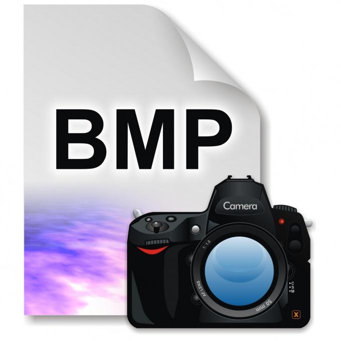 Поменять формат картинки - просто
