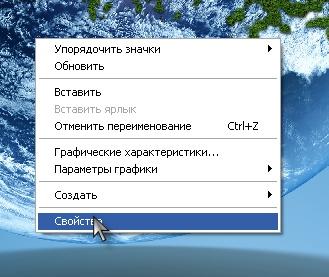 Как убрать <b>заставку</b> с <strong>экрана</strong>