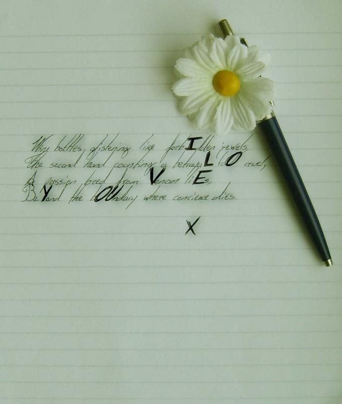письмо парню для знакомства