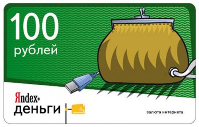 "Пополнение счета в ""Яндекс Деньги"""