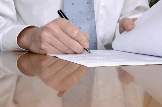 Стоит внимательно прочитать трудовой договор перед его оформлением.
