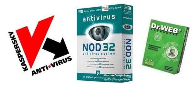 Как установить антивирус касперского