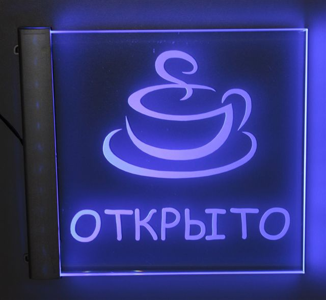 Как сделать кафе