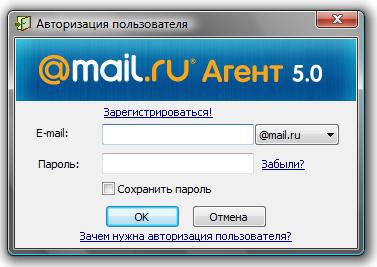 Как восстановить пароль на Мейле
