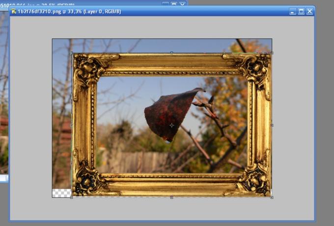 Как сделать рамку на 2 фото
