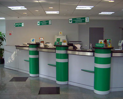 How to pay for the Sberbank loan