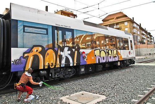 Граффити - это не только настенная живопись