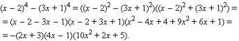 Пример разложения многочлена на множители