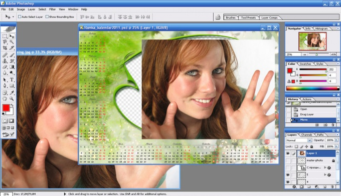 Как в фотошопе сделать календарь на год