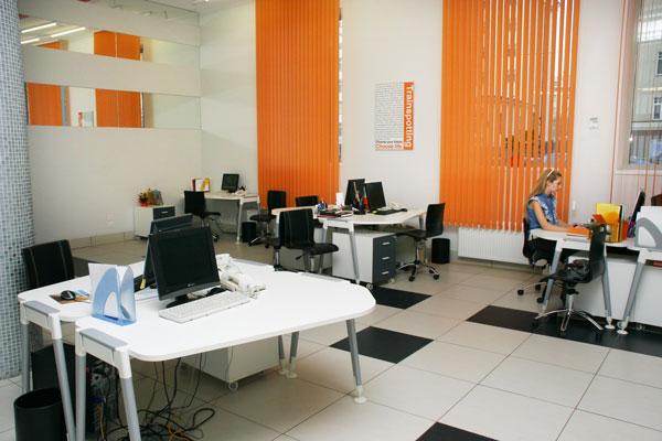 Маленький офис для прогрессирующего бизнеса