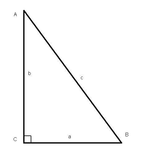 Треугольник АВС