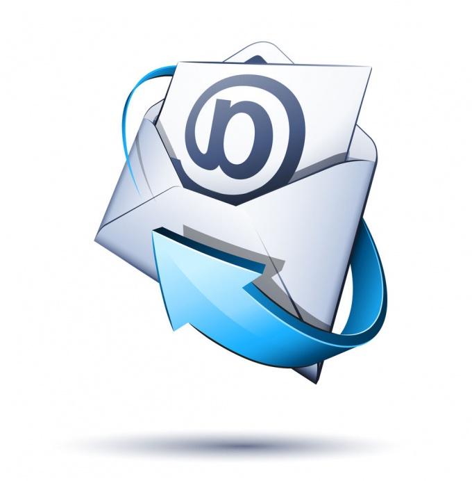 доступ к почте