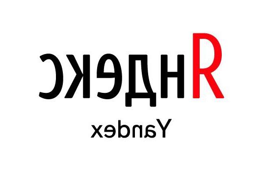 Как зарегистрировать сайт в Яндексе