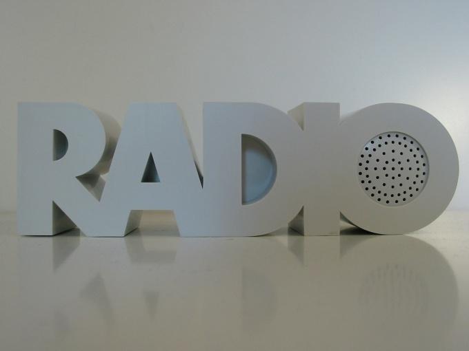 Как записать музыку с радио