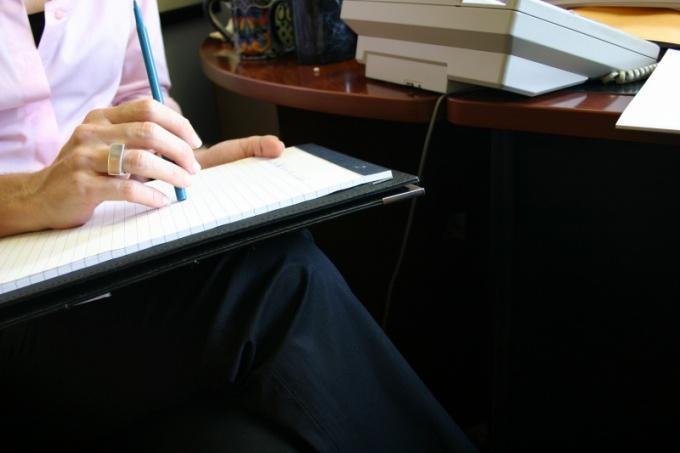 Как оформить платежное поручение