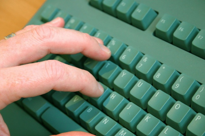 Как восстановить пароль на яндексе