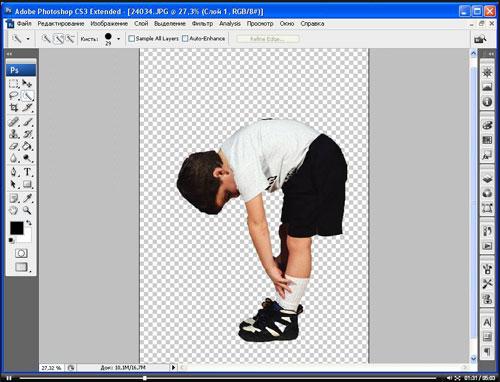 kak-virezat-cheloveka-v-fotoshope