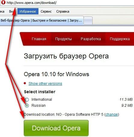 Как установить <b>браузер</b> опера