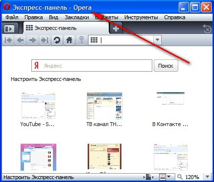 How to install <b>browser</b> Opera