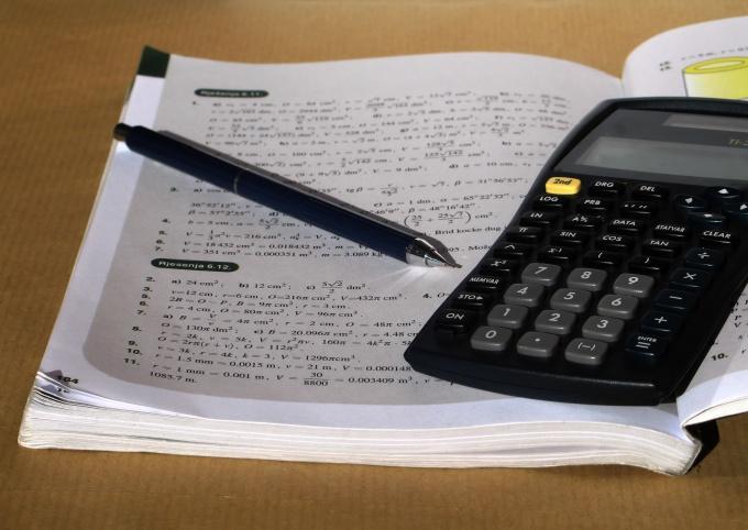 Чтобы сделать математику, под рукой должно быть все необходимое