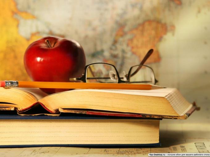 Как оформлять реферат в школе
