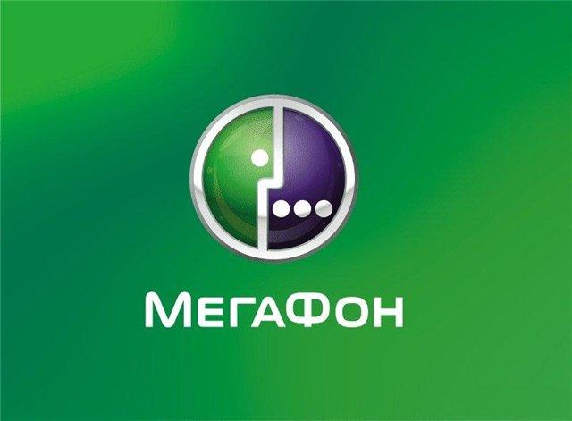 """Как взять кредит в """"мегафоне"""""""