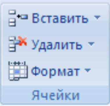 Добавление строк в программе Microsoft Excel 2007