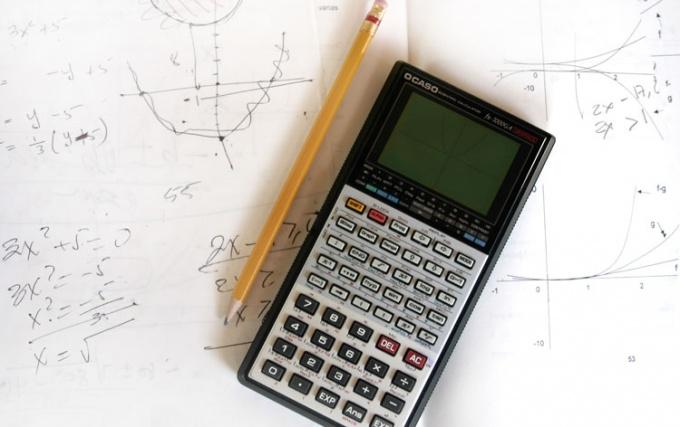 Самый легкий способ найти корень - воспользоваться калькулятором.