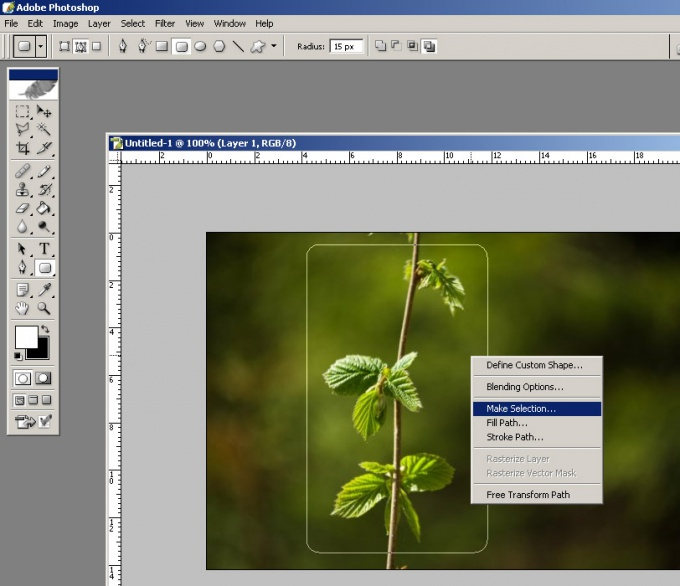 How to make rounded corners in photoshop