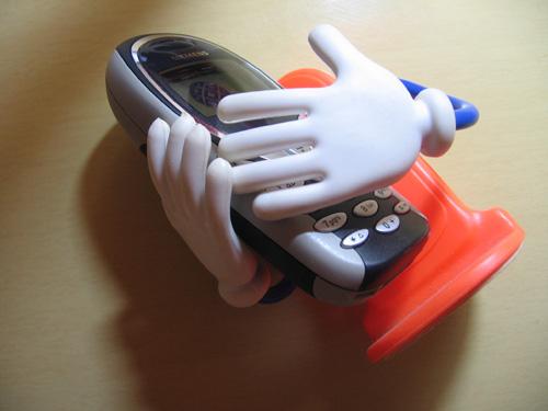 Защищайте телефон!