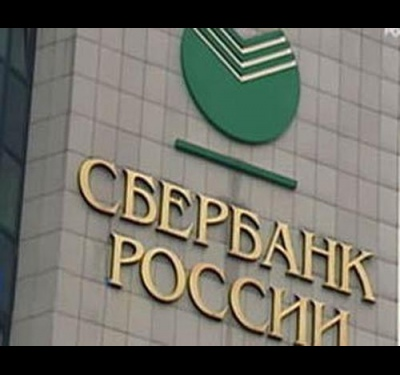 How to know the balance of the card Sberbank
