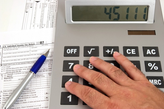 How to calculate the salary