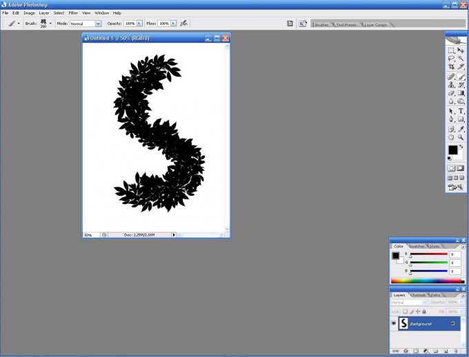 How to rotate a brush in photoshop