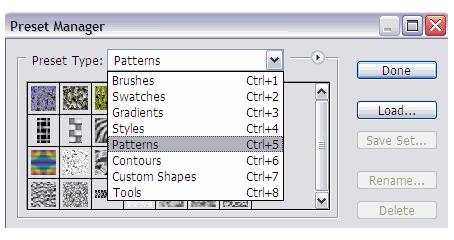 Как установить текстуры