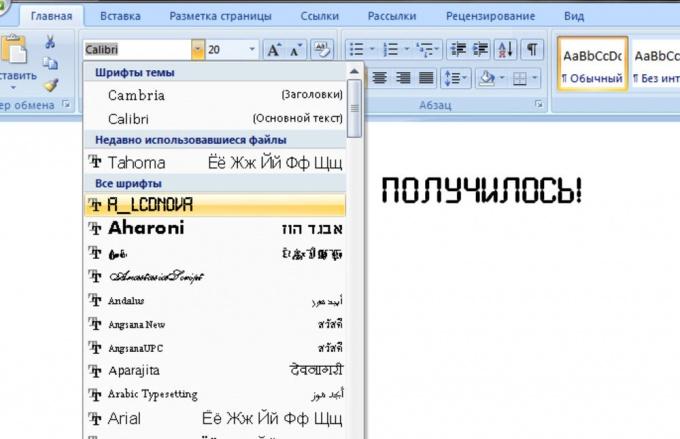 Как вставить шрифт