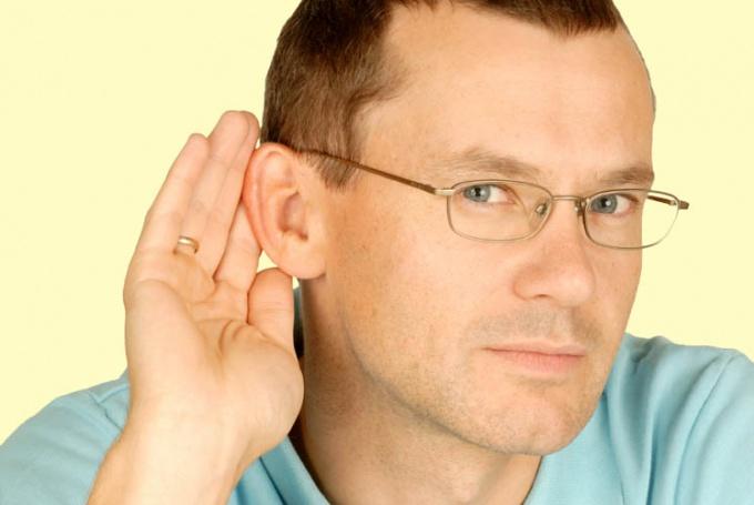 Как научиться слушать