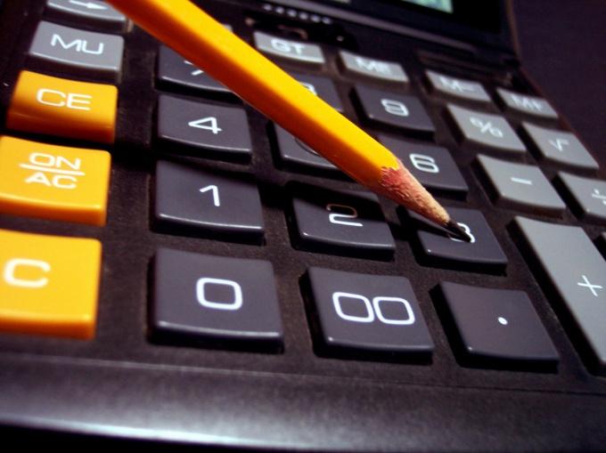 Как посчитать заработную плату