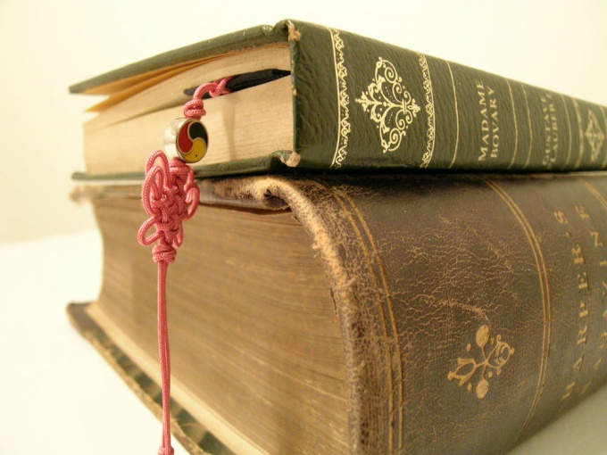 Как учить стихи