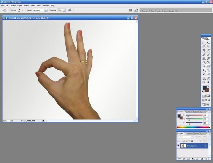 Как сделать эффект в фотошопе