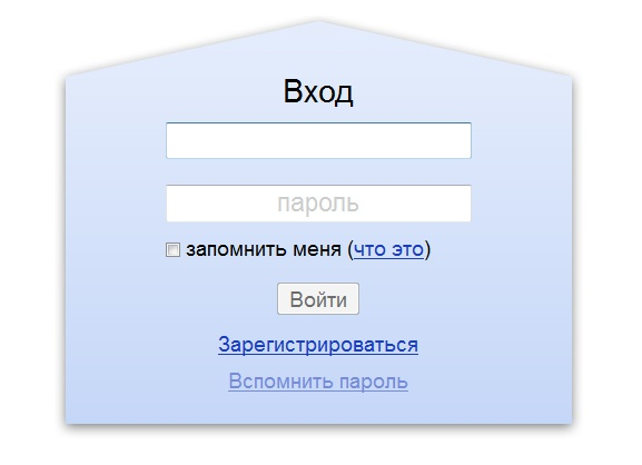 The login window Yandex