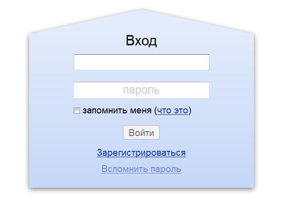 Окно авторизации Яндекса