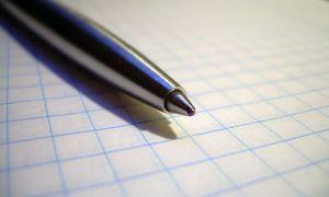 Как написать заявление за свой счет