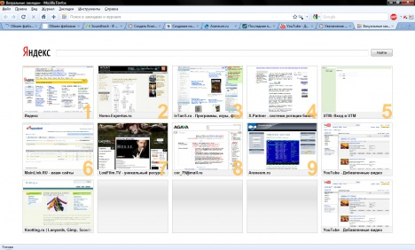 How to increase the number of visual bookmarks