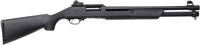 Как стрелять из ружья