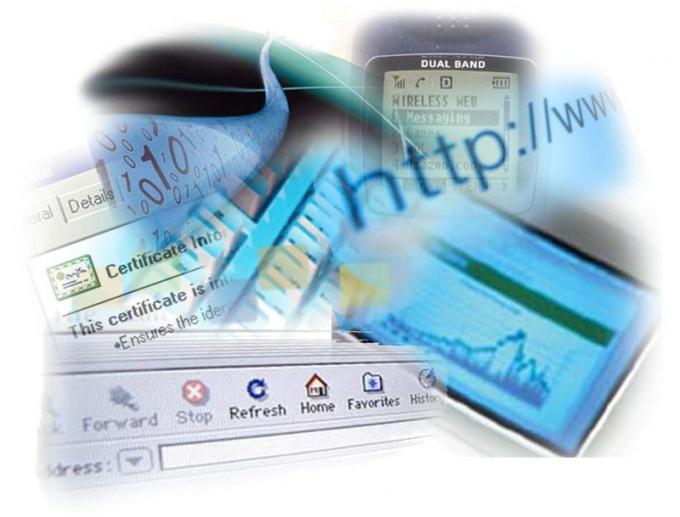 Как настроить доступ в интернет