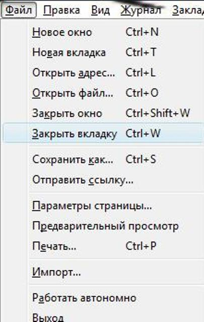 How to close a tab