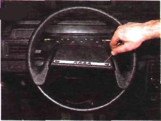 Как разобрать руль