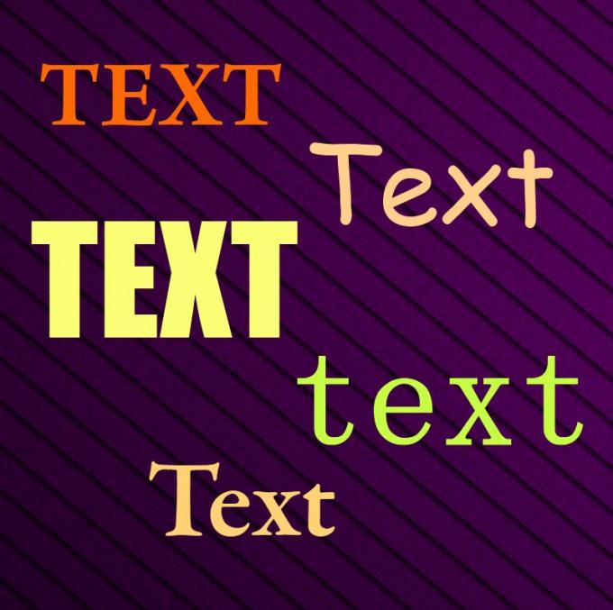 Как установить нужный шрифт и писать красиво