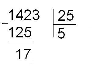 В данном случае мы остановились на трехзначном числе
